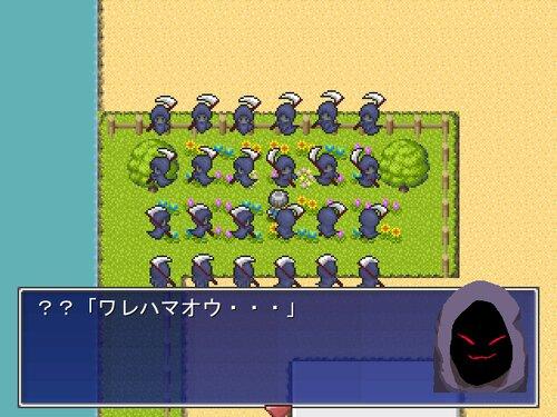 クレシアを助け出せ! Game Screen Shot2
