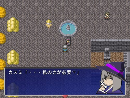 クレシアを助け出せ! Game Screen Shot4