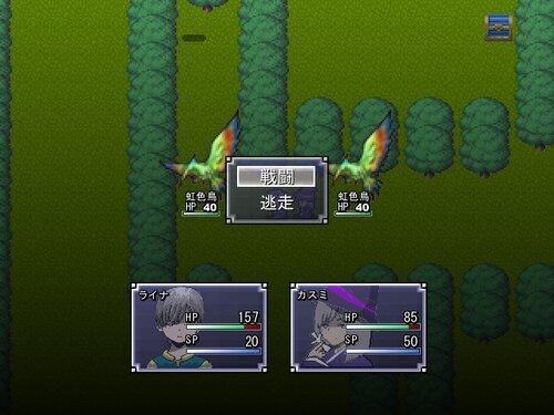 クレシアを助け出せ! Game Screen Shot5