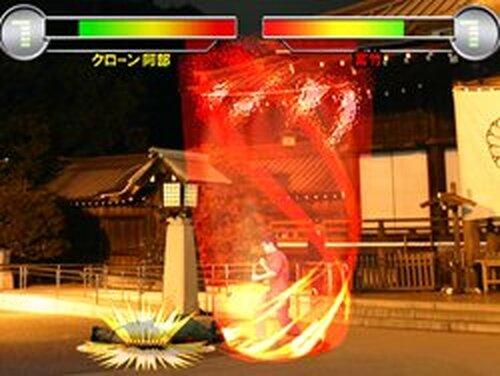 格闘変人F Game Screen Shots