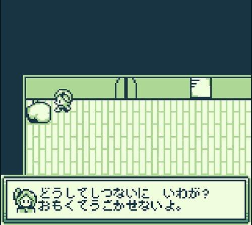 しんじつのてがみ Game Screen Shot5