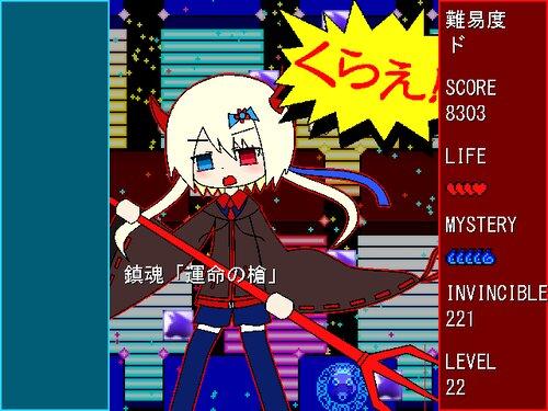 豆ニモマケズ Game Screen Shot1
