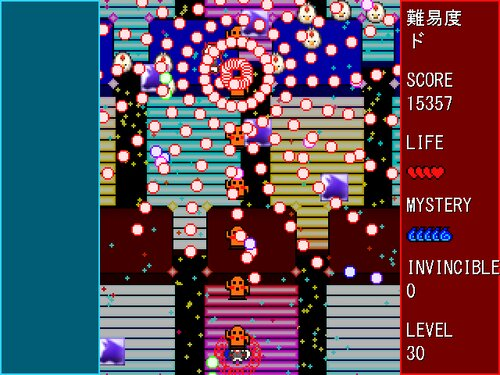 豆ニモマケズ Game Screen Shot3