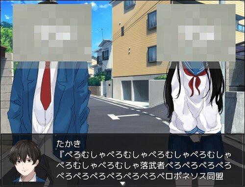 アホノベル Game Screen Shot1