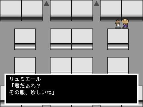 その罪の名前は Game Screen Shot1