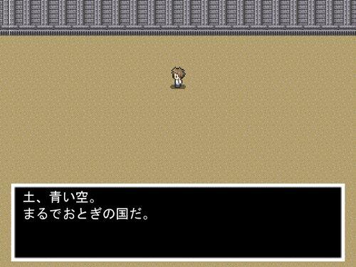 その罪の名前は Game Screen Shot4