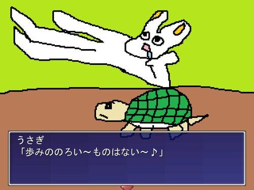 わんさぽぉんなたぁーい Game Screen Shot1