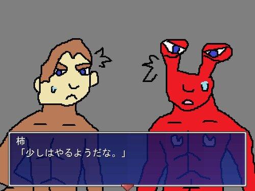 わんさぽぉんなたぁーい Game Screen Shot2