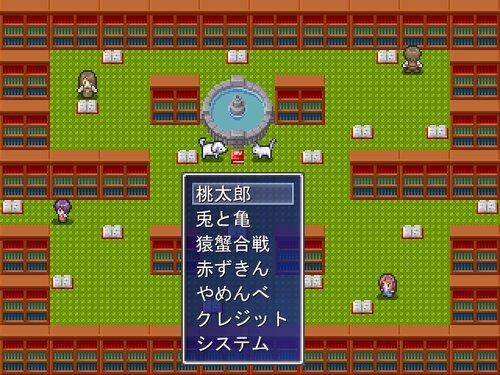 わんさぽぉんなたぁーい Game Screen Shot5