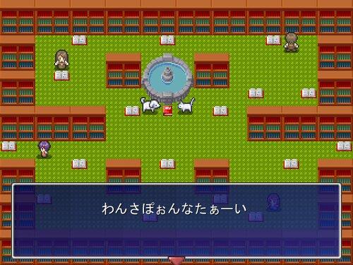 わんさぽぉんなたぁーい Game Screen Shots