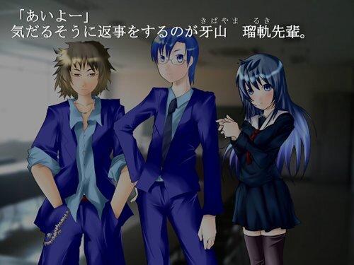 鏡夜ノ刻 SUMMER ZODIAC Game Screen Shot1