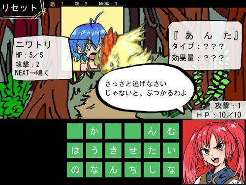ベビーシッター2XXX Game Screen Shot1