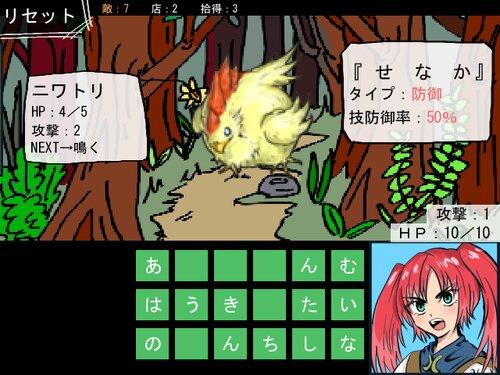 ベビーシッター2XXX Game Screen Shot2