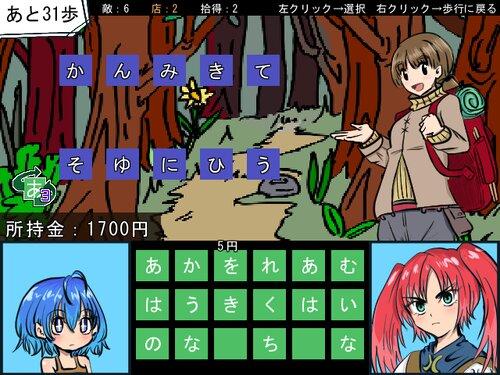 ベビーシッター2XXX Game Screen Shot4