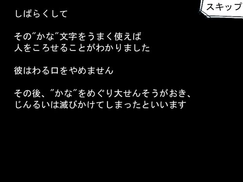 ベビーシッター2XXX Game Screen Shot5