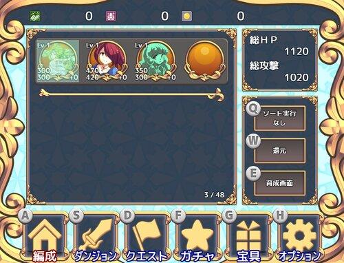 ガチャストーリー Game Screen Shot4