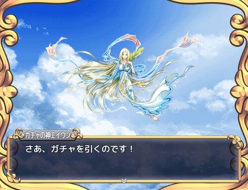 ガチャストーリー Game Screen Shot5