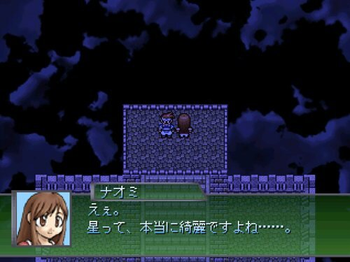 夢は逆夢 Game Screen Shot1
