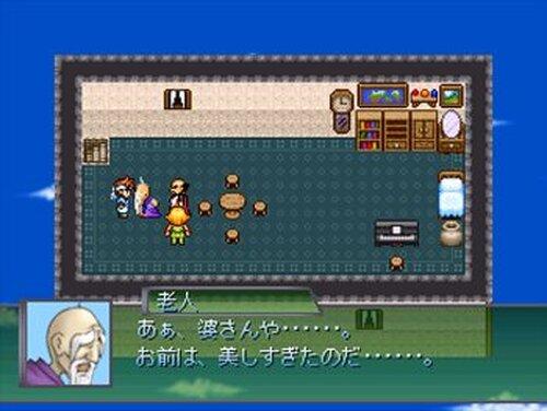 夢は逆夢 Game Screen Shot3