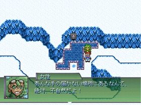 夢は逆夢 Game Screen Shot5