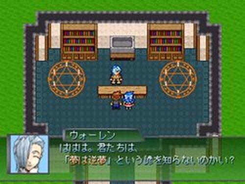 夢は逆夢 Game Screen Shots