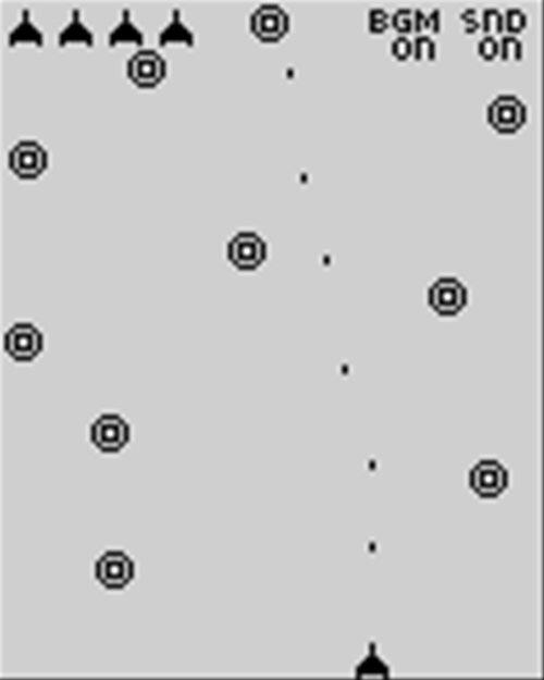 プチシューティング Game Screen Shot1