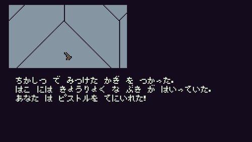 レトロAVGてんぷれーと Game Screen Shot3