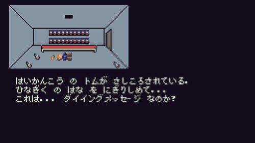 レトロAVGてんぷれーと Game Screen Shot5