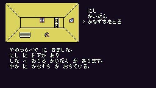 レトロAVGてんぷれーと Game Screen Shots