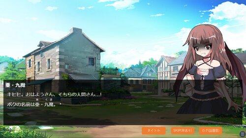 悪魔と漢字のクッキング!(一般・ブラウザー版) Game Screen Shot2