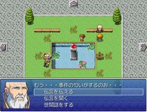 僕はメッセンジャー!vx Game Screen Shots