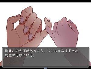 赤目の灰かぶり Screenshot