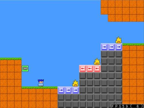 Star Mica Game Screen Shot1