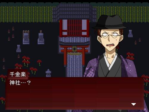 家路 Game Screen Shot3