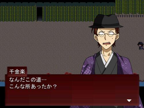 家路 Game Screen Shot4