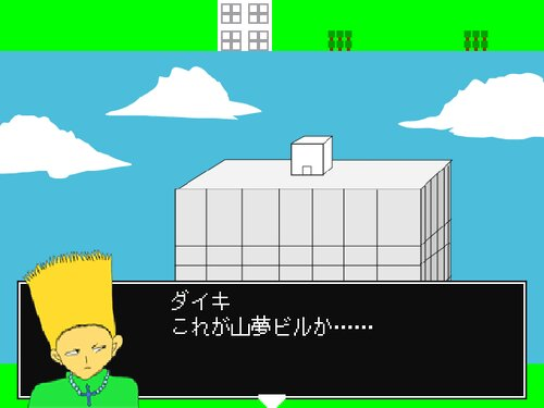管理人X Game Screen Shot2
