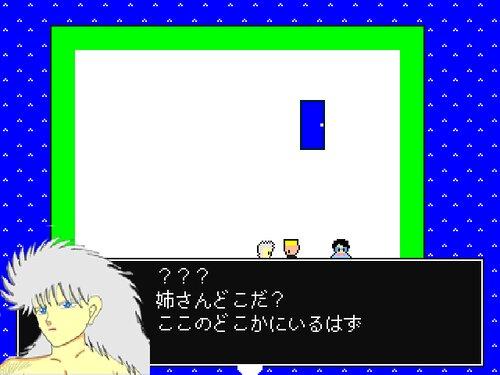 管理人X Game Screen Shot4