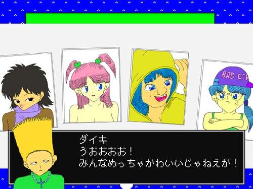 管理人X Game Screen Shot5