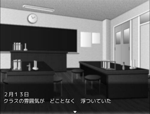 2.14.イヴ Game Screen Shot1