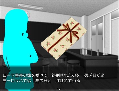 2.14.イヴ Game Screen Shot2