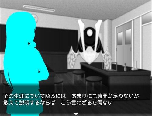 2.14.イヴ Game Screen Shot3