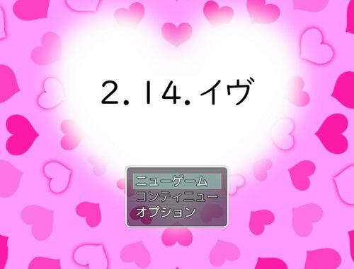 2.14.イヴ Game Screen Shots