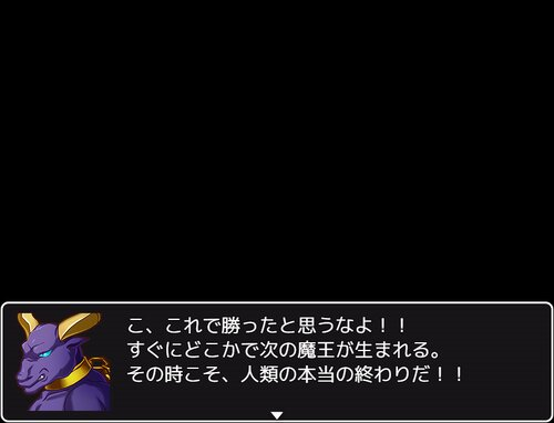 勇者ハロルドの冒険 Game Screen Shot5