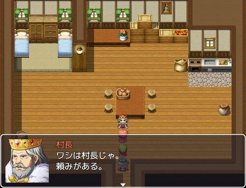 勇者ハロルドの冒険 Game Screen Shots