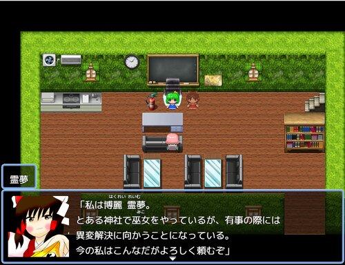 大妖精ズRPG Game Screen Shot2