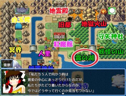 大妖精ズRPG Game Screen Shot3