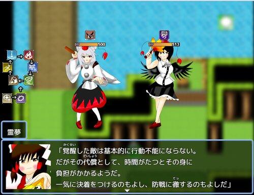 大妖精ズRPG Game Screen Shot5