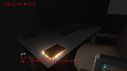 うんちむらEX Game Screen Shot