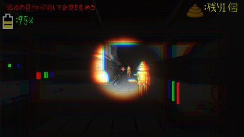 うんちむらEX Game Screen Shot2