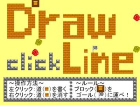Draw Line Game Screen Shot2
